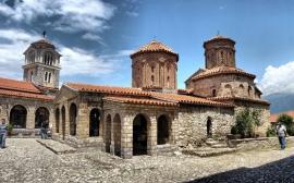 Охрид и Цяла Македония