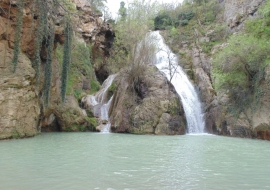 Велико Търново , Хотнишки водопад