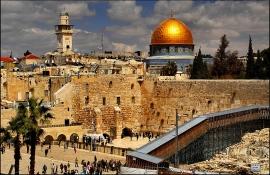 Самолетна екскурзия в Израел